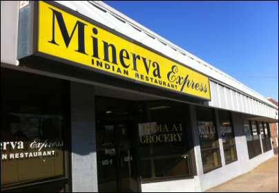 minerva express arlington indian restaurant